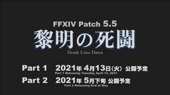 FFXIV 5.5 Live Letter Translation - Final Fantasy XIV