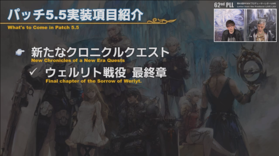 FFXIV 5.5 New Chronicles of a New Era - Final Fantasy XIV