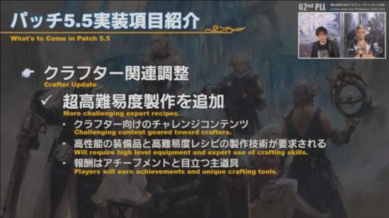 FFXIV 5.5 Crafter update - Final Fantasy XIV
