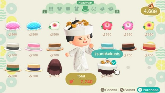Source: Nintendo - Animal Crossing: New Horizons