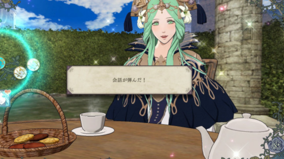 Fire Emblem: Three Houses patch: Have tea with Rhea