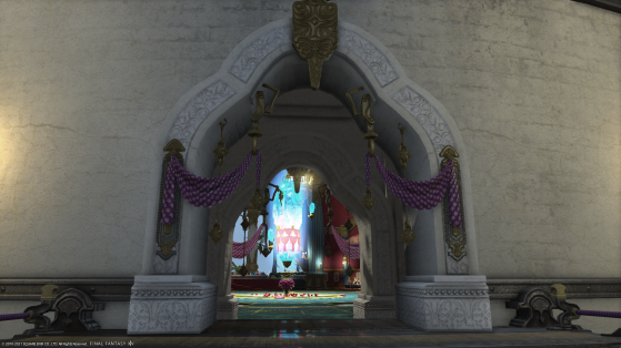 FFXIV 5.41 Maintenance Downtime and Service Status