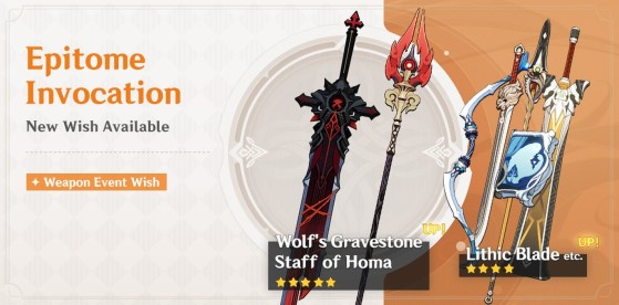 Genshin Impact: New weapons added with Epitome Invocation banner return