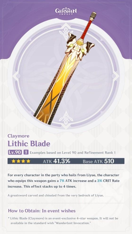 Genshin Impact: Lithic Blade - Genshin Impact
