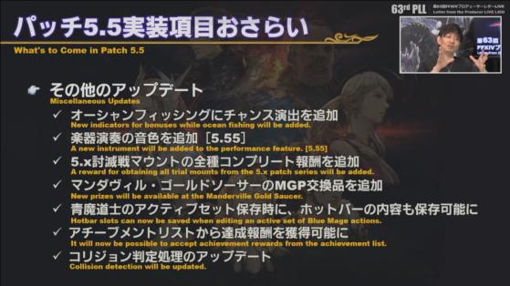 FFXIV 5.5 Live Letter Translation — Misc update - Final Fantasy XIV