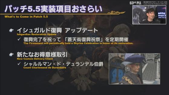 FFXIV 5.5 Live Letter Translation — Custom Deliveries - Final Fantasy XIV