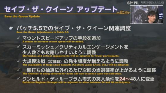 FFXIV 5.5 Live Letter Translation — Bozja Update - Final Fantasy XIV