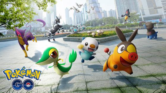 Pokemon GO: All Available Pokemon for Gen 5