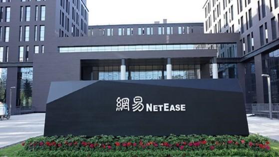 NetEase is financing an Esport Park for its OWL team, Shanghai Dragons