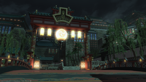 When is the Weekly Reset Time in FFXIV?